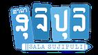 Sala Sujipuli
